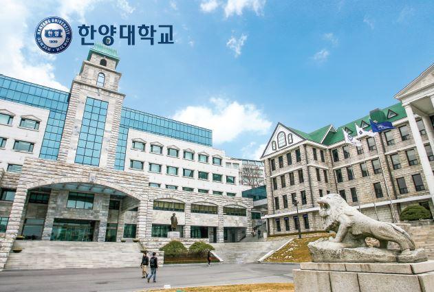 Изучение корейского языка