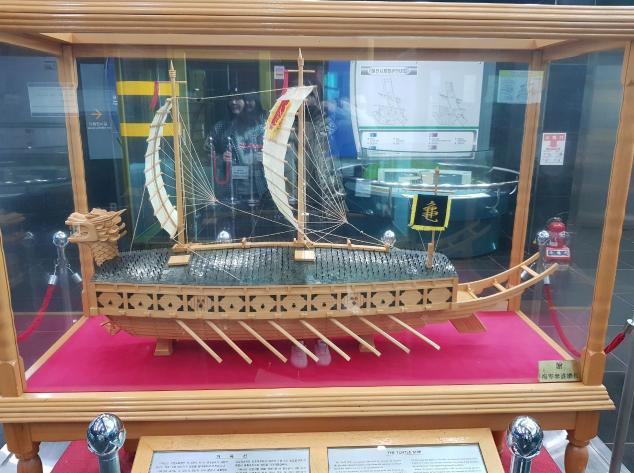 Великий адмирал Ли Сун Син