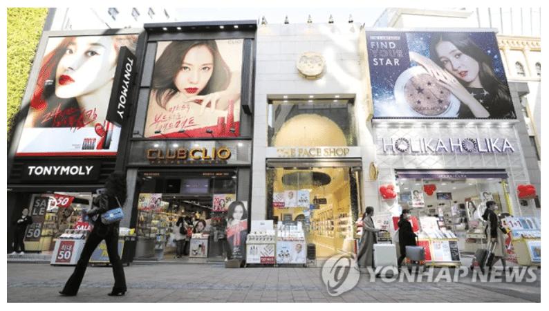 roadshop корейская косметика