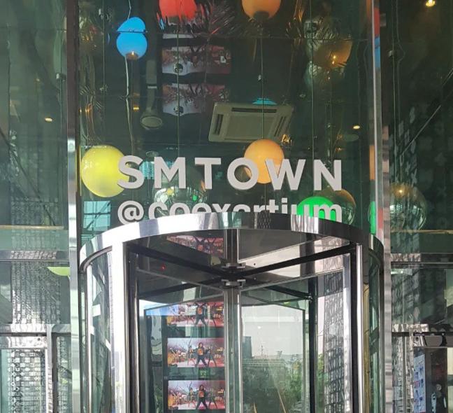 SM Town - место где рождаются корейские звезды
