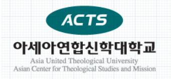 Азиатский центр теологических исследований и миссии (Asian Center For Theological Studies And Mission)